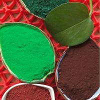 现货国标级氧化铁红110 透水砖专用着色剂  氧化铁红