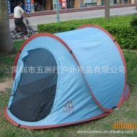 自动打开露营沙滩帐篷 ,纤维杆户外用品船形帐,双人速开沙滩帐