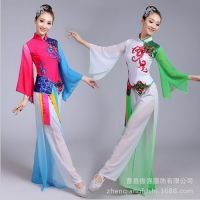 新款秧歌演出服成人扇子舞表演服古典舞服女成人民族舞蹈服伞舞