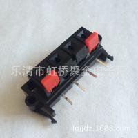 厂家直销高品质WP4-10大四位音响线夹 LED灯具测试用接线夹