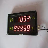 昕恒特厂家直销 2.3寸数码管10单面室内电子看板 车间管理看板