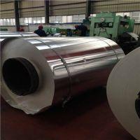 济南弘康铝业大量供应 保温铝卷 铝皮 供应铝皮0.4-0.5mm