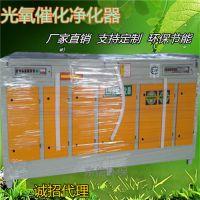 赤峰京信环保光氧催化废气处理设备UV光解催化设备废气净化器厂家
