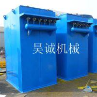 昊诚机械供应单机除尘器