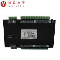 深圳脉联高精度低功耗RS485接口列头柜32路直流采集模块