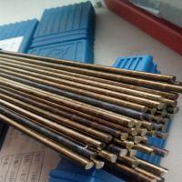上海斯米克NiCu7(S911)镍铜焊丝