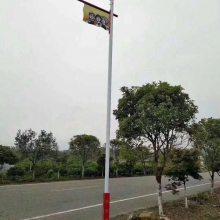 新农村建设太阳能LED路灯厂家供应