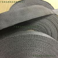 不锈钢金属织带 不锈钢金属绳专用弯钢化炉滚轴包覆材料 承接定制任意规格