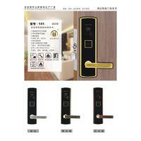 供应酒店磁卡锁,刷卡锁,金硕德酒店磁卡门锁