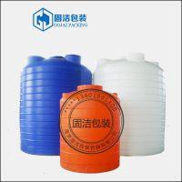 特价销售 2吨抗酸碱储罐 pe储水罐 塑料水箱容器 水塔 坚固耐用