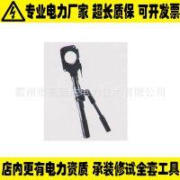 美国KUDOS液压切刀  TC-085 手动液压电缆切刀  硬质切刀