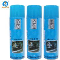 奇强/QIKO 保钢模具清洗剂自干高效脱模剂模具专用防锈剂顶针油松锈油
