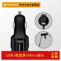 一拖三USB车载充电器点烟器数显车充手机充电