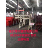 临沂周兴35-60米全自动石膏线生产设备机械(可订制长度)