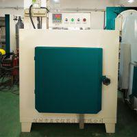 供应箱式炉-高温箱式炉-高温热处理炉-鑫宝仪器设备