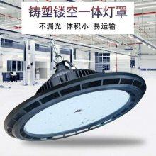 LED工程灯工厂车间厂房超市照明节能吊灯 ufo飞碟高顶天棚灯100W