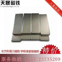 强力磁铁 方形F33.5*25.5*11mm  钕铁硼强磁 规格可定做