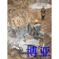 混凝土破除破钢筋混凝土分裂机