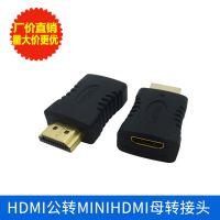 HDMI公转MiniHDMI母转接头 镀金转接头 miniHDMI母-HDMI公转接头