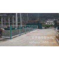 【现货供应】电力护栏、电站护栏、电力设施防护网