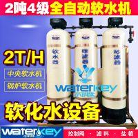 天津软水机润新全自动控制阀锅炉洗衣房软水001*7阳离子交换树脂