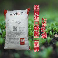 英国原装进口施美特工业级磷酸二氢钾叶面肥大量元素水溶性肥料