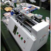 SMT元器件焊接强度推力试验机 SMD焊点推拉力测试仪厂家