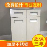 供应集成一体式橱柜 不锈钢系列橱柜 整体厨房橱柜