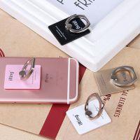 时尚金属迷你魔力贴指环支架B268创意懒人手机支架通用批发