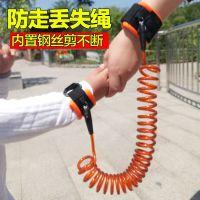 绳子防止小孩走丢的手链拴孩子娃绳剪不断儿童防走失带牵
