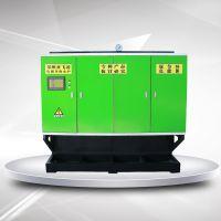 定做型低压蒸汽发生器 电加热锅炉,学校实验,研究所专用
