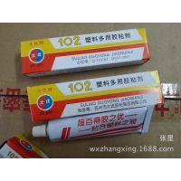 供应大优102塑料多用胶粘剂