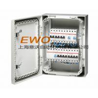 【上海厂家】仪表盒PC 25/22-3 透明盖仪表盒 悬臂控制箱 三级箱