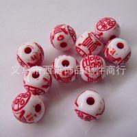 塑料配珠创意喜糖袋配饰珠子 婚庆纸盒塑料珠子 手把绳子穿珠
