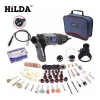 希尔达220v 180w 电动旋转电动工具微型钻软轴133pcs配件套袋