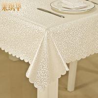 桌布防水防烫防油 长方形餐桌布免洗欧式桌布布艺纯色茶几布防污