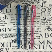 供应正品自由马HO-309按动圆珠笔 自由马圆珠笔 0.7MM圆珠笔