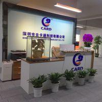 深圳市云卡信息技术有限公司