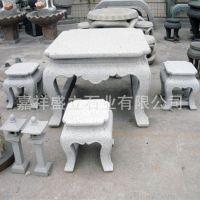 大量供应石桌石凳子 大理石庭院圆桌 仿古石桌石椅