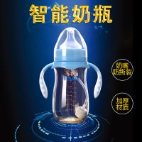 STSBABY210ML智能温控防摔PPSU吸管奶瓶