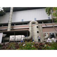 BJT-650 广州番禺喷淋净化塔 海蓝环保净化处理工业废气
