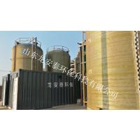 电催化氧化设备,高盐废水处理龙安泰技术可靠