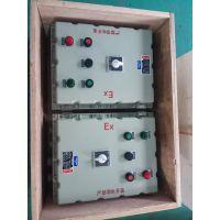 BXK防爆配电箱,防爆检修电源插座箱批发