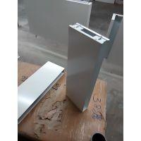 铝方通安装尺寸 广州铝合金铝方通 亭宇天花吊顶材料