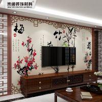 现代中式梅兰竹菊无缝大型墙纸客厅壁纸电视沙发卧室背景墙壁画