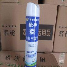 儿童无味杀虫剂-哆咪多日用品-儿童无味杀虫剂生产商