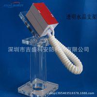 深圳厂家供应亚克力水晶展示架水晶平板展示底座U型手机展示架