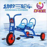 幼教专用儿童三轮车脚踏车宝宝玩具车2-8幼儿园小孩童车双人可骑