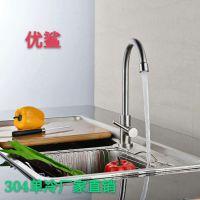 304不锈钢单冷水龙头立式厨房水龙头菜盆SUS不锈钢单冷拉丝龙头