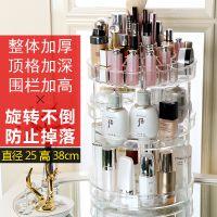 旋转化妆品收纳盒置物架透明亚克力梳妆台护肤品口红盒子欧式抖音